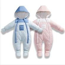 Новые дети противостоять холодного и утолщение пальто с хлопковой подкладкой