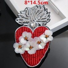 1pc handmade sequin flower patches for clothing DIY rhinestone beaded Sew on patch embroidery applique animals parche ropa