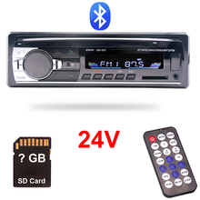 24 V грузовик радио автомобиля шины Авторадио 1 Din Bluetooth MP3 плеер Кош радио Estereo Poste Para Авто аудио стерео Карро Automotivo