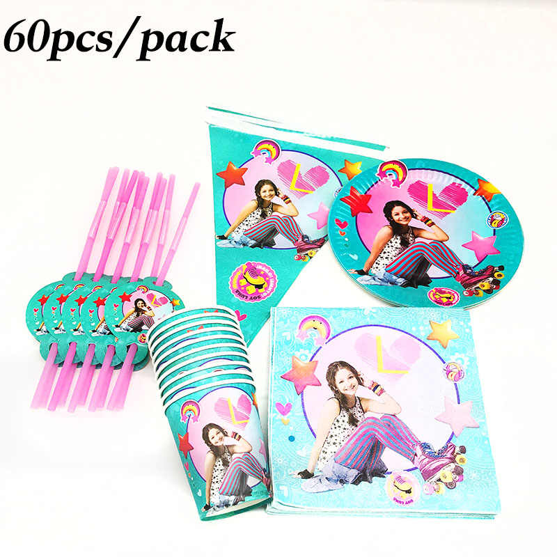 60pcs Soy Luna theme party banners straws blowouts Soy Luna disposable tableware sets Soy Luna theme birthday party decorations