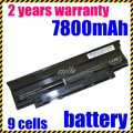 JIGU Hot NEW 9 CELL Laptop Battery For Dell Inspiron M5010, M501D M5030 N3010 N3110 N4010 N4110 N5010 Series j1knd j1knd