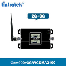 GSM 3G Repeater Mobile