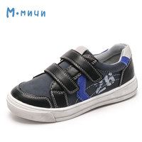 MMnun 2=1 Kids Sneakers Shoes Kids Breathable Boys Shoe Soft Leather Children Sneakers Boys Do Old Fashion Size 27 36 ML3103