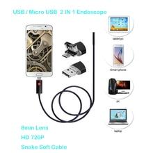 Мм 8 мм объектив usb эндоскопическая камера Android 1-10 м Змеиный светодио дный кабель светодиодный свет водостойкий Borescopes для Android телефона и ПК для ремонта автомобиля