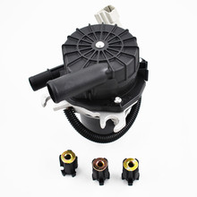 SMOG AIR PUMP SECONDARY AIR INJECTION PUMP for 2004-07 TOYOTA 4Runner SR5 Sport secondary air pump for 05 09 lexus gx470 toyota 4runner tundra 4 7l 17600 0f010