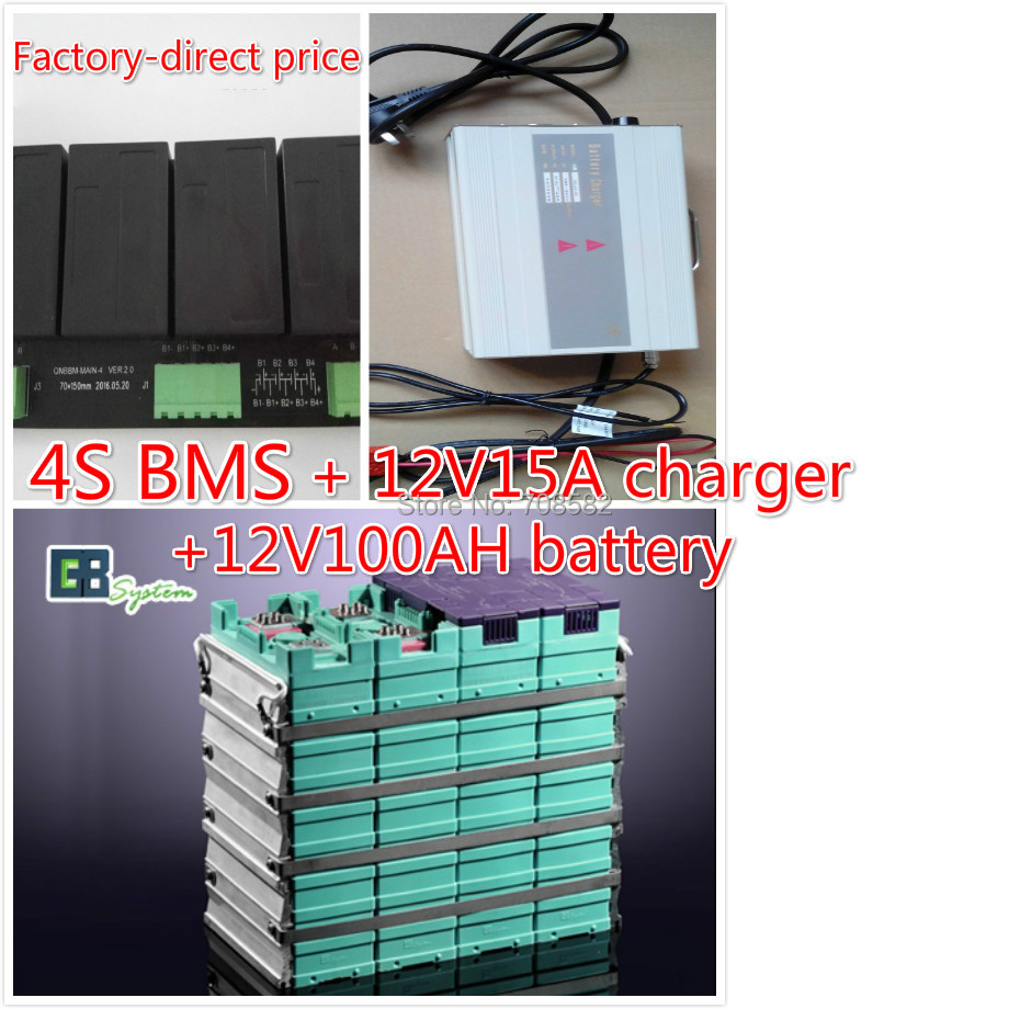 a complete set GBS LIFEPO4 Battery 12 V100AH and BMS and 15A charger  for electric bicycle/tool/mower free shipping 48v 15ah battery pack lithium ion motor bike electric 48v scooters with 30a bms 2a charger