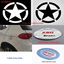 304 stainless steel Fuel tank cover decorative 3D stickers trim for lifan x50 2014 2015 Car styling light accessory accessories
