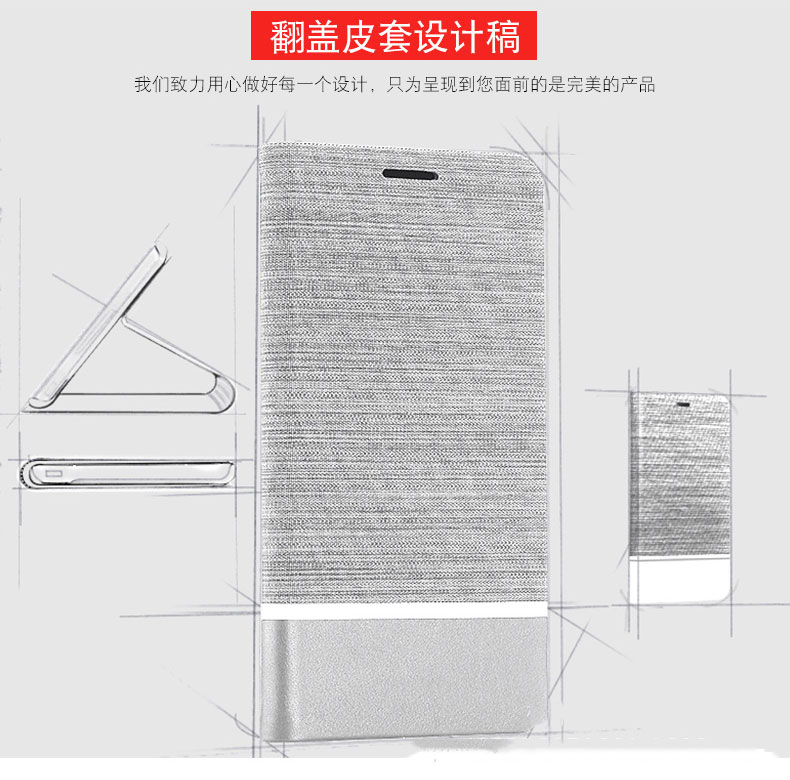for Sony Xperia XA1 PU+TPU Flip Cover Card Slot Wallet Business ...