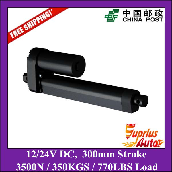12inch/ 300mm stroke 12/24V DC electric linear actuator, max load 3500N/350KGS/770LBS heavy duty linear actuator 12inch/ 300mm stroke 12/24V DC electric linear actuator, max load 3500N/350KGS/770LBS heavy duty linear actuator