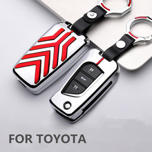 New Zinc Alloy Car Remote Key Cover Case For Toyota Auris Corolla Avensis Verso Yaris Aygo Scion TC IM 2015 2016 Car Fob Shell цена 2017