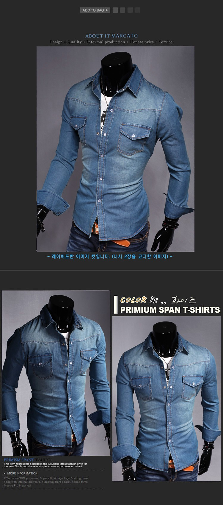 Мужская рубашка Shipping2015 Men'sJeans , fitnessformen'sblouse, 2 chestwith3Colors