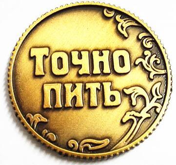 Starověké zlaté Legrační nápoj nebo pití mince docela dům party stolní dekorace hra hračka Vintage feng shui mince Case mince