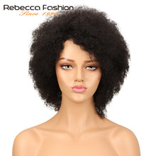 Rebecca Afro Kinky Curly Wig Brazilian Remy Human Hair Short Wigs For Women Brown Red Wine 10 Colors Choice Free Shipping(China)