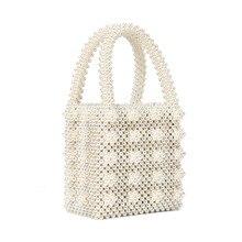 Pearl bag beaded box totes bag women party vintage acrylic plastic handbag