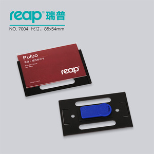 "Image 2 - 10 יחידות/1 מארז ABS 90*54 מ""מ Reap7004 תגי מגנט בעל תג כרטיס תג שם מגנטי מזהה עבודת מחזיקי כרטיס עובד"