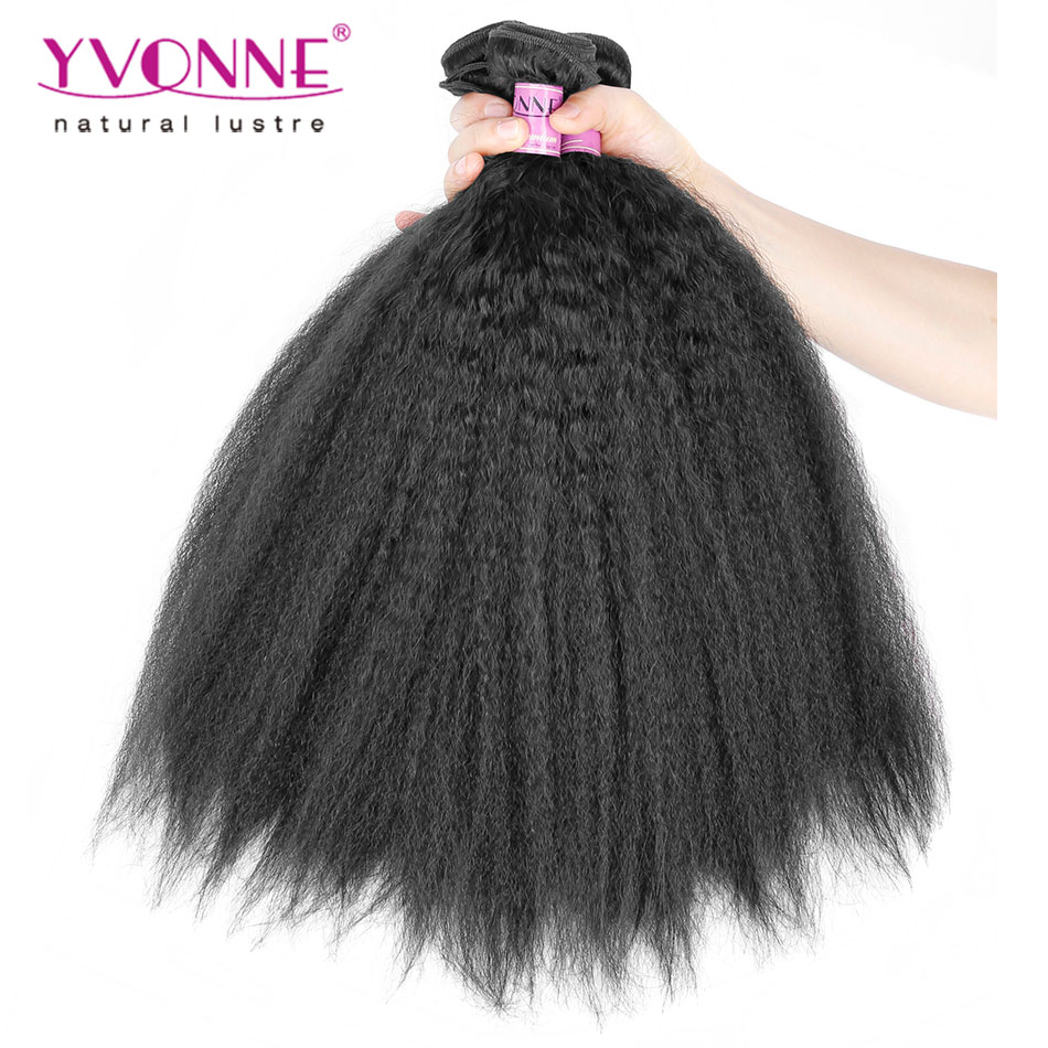 YVONNE Kinky Straight Weave Brazilian Virgin Hair , 3 Bundles Unprocessed Hair Extensions, 100% Human Hair Weft, Color 1B
