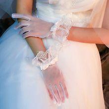 Short-Gloves Bridal Wedding-Party White Women Full-Fingered Wrist Lace-Trim Scalloped