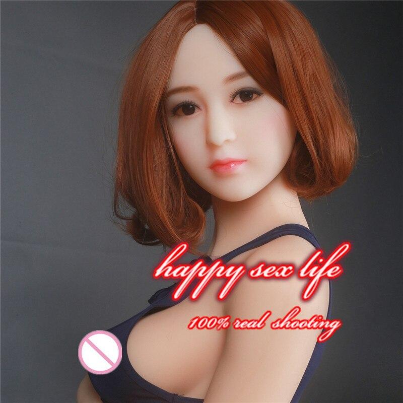 Sex Doll Suit 86