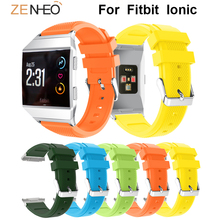цена Sport Silicone Wrist band For Fitbit Ionic Straps Wristband Replacement Watchband for Fitbit ionic Bracelet Smart Accessories онлайн в 2017 году