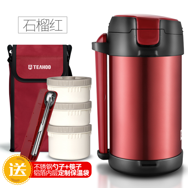 304 Stainless Steel Long Insulation Lunch Box 3 Layers Student Adult Lunch Box Vacuum Portable Insulation Barrels Free Shipping aaa quality thermal insulated 3d print neoprene lunch bag for women kids lunch bags with zipper cooler insulation lunch box