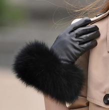 Women #8217 s autumn and winter thicken fleece lining glove lady #8217 s natural sheepskin leather glove natural fox fur driving glove R146 cheap Oytall Genuine Leather Adult Solid Wrist Gloves Mittens Fashion