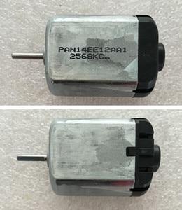Image 1 - PAN14EE12AA1 エレベーター部品 12 v 12850 rpm (置換 PAN14EE12AA)