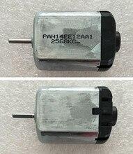 PAN14EE12AA1 엘리베이터 부품 12V 12850RPM (PAN14EE12AA 교체)
