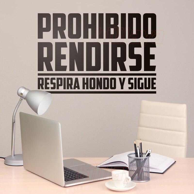 Spanisch Vinyl Wandaufkleber Inspirierend Zitat Prohibido Rendirse Fr Kinder Wohnzimmer Aufkleber Wandkunst Tapete Deko