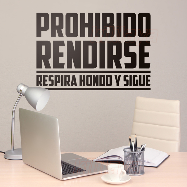 Spanish Vinyl Wall Stickers Inspirational Quote Prohibido Rendirse For Kids  U0026 Living Room Vinyl Decals