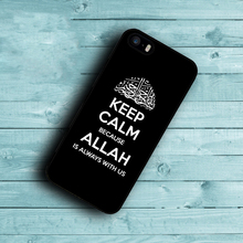 Cool islam motivational posters case for iphone 4 4S 5 5S SE 5C 6 6S Plus 7 Plus
