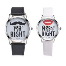 Модные борода и губы узор пара кварцевые наручные часы простые повседневные кожаный ремешок часы для влюбленных студентов женские часы Relogio