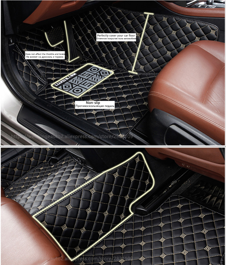 Custom car carpet (2)