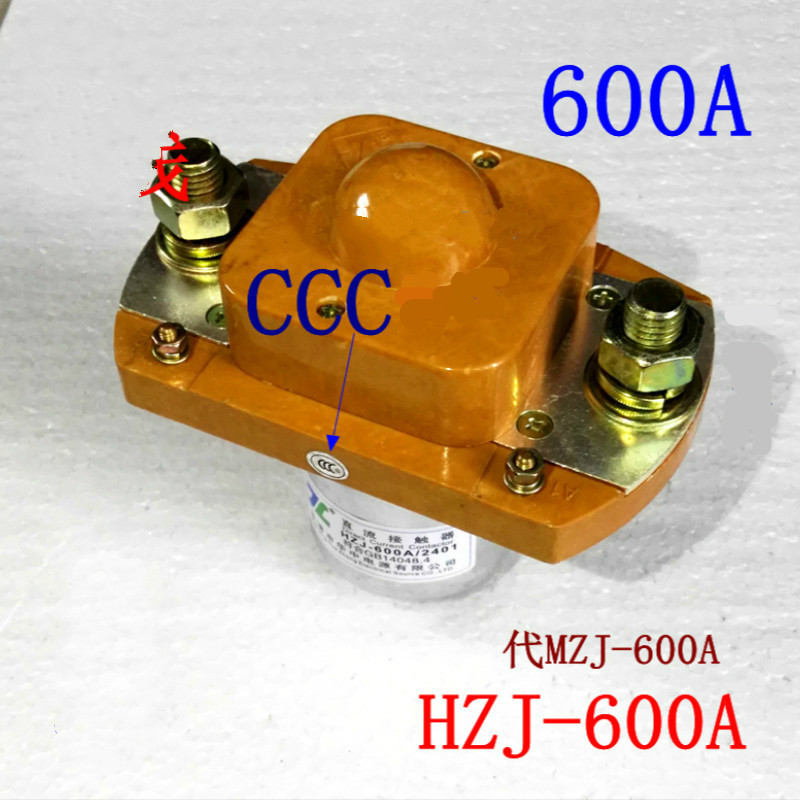 HZJ Direct Contactor Mz 600a Will Electric Current 12v High power 24v Relay ZJ Silver Point
