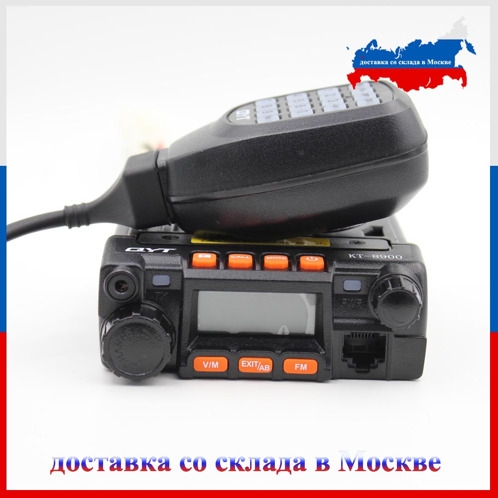 Ship from Moscow Mini car radio QYT KT 8900 136 174 400 480MHz dual band mobile