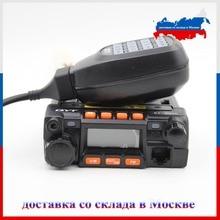 Moskova gemi! Mini araba radyo QYT KT-8900 136-174/400-480 MHz dual band cep transicever walkie talkie KT8900