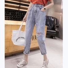 JUJULAND harem jeans high waist woman hole casual denim pants classic style loose 6615