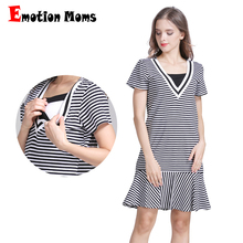 Emotion Moms Cotton Striped Maternity clothes pregnancy dresses for Pregnant Women nursing dress Breastfeeding Dresses Skirt  цены