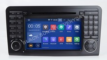 Android 7.1.1! Two Din 7 Inch Car DVD Player For Mercedes/Benz/GL ML CLASS W164 X164 ML350 ML450 GL320 GL450 Wifi GPS BT Radio 2 din android 9 0 px30 car radio for mercedes benz ml class w164 ml350 ml300 car multimedia player stereo audio gps dvd wifi ips