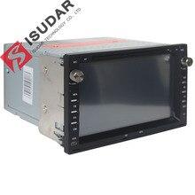 7″ Car DVD Player For VW/Volkswagen/PASSAT/B5/MK5/GOLF/POLO/TRANSPORTER With Radio GPS Navigation BT 1080P Ipod Map