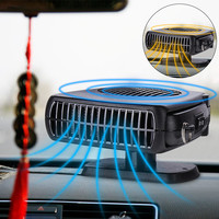 2 In 1 Auto Car Heater Heating Cooling Fan Defroster Demister DC 12V 150W For Vehicle