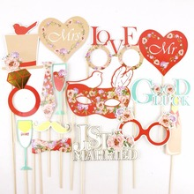 15pcs/set Photo Booth Happy Wedding Prop DIY LOVE Glasses Mask Party Accessories Photography Kid Decoration