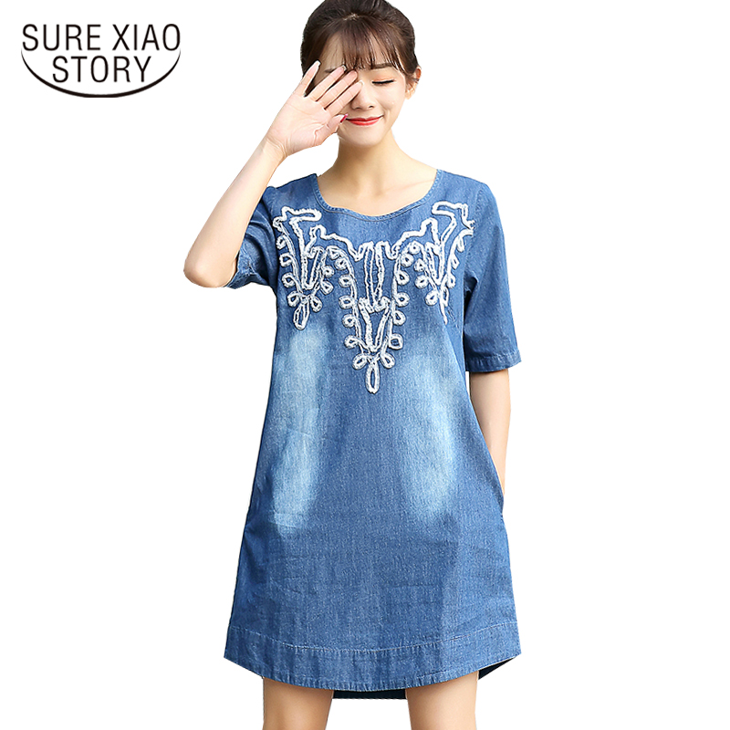 Summer new Korean fashion casual loose solid women denim dress 2017 elegant Slim thin cowboy A word denim women dress 863J 30