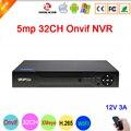 Сетевой видеорегистратор Dahua Панель Hi3536C 8mp 5mp XMeye видеорегистратор H.265 + 32CH 32 каналов аудио один SATA IP onvif, Wi-Fi CCTV NVR