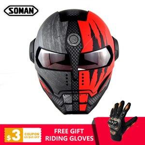 SOMAN 515 Personalized Iron Ma