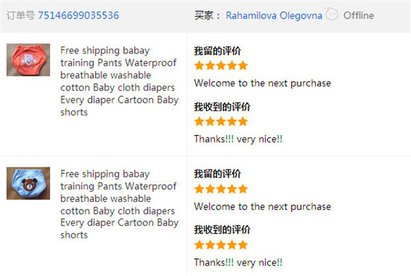 0-2 lat Dziecko Bawełna moda szorty chłopiec dziewczyna spodnie Treningowe infantis malucha noworodka pieluchy pokrywa majtki figi dzieci odzież 22