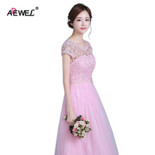 Dresses For Wedding Wear Online Shopping The World Largest Dresses