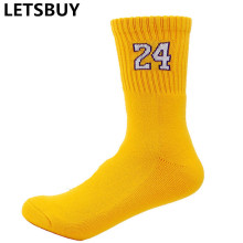 number 24 socks cotton curry compression sport sock for man woman football soccer cycling sox