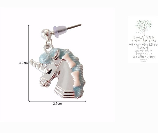 Unicorn Pendant Earrings