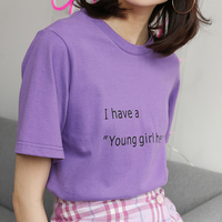 EGGKA 2018 Summer Spring O Neck Letter Print T Shirt Women Cotton Casual Loose Short Sleeve