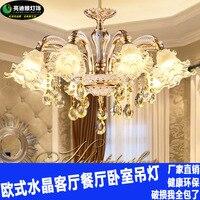 TUDA Free Shipping European Style Chandelier K9 Crystal Chandelier Lighting In Home Improvement Luxury For Bedroom